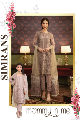 Luxury embroidered 3 piece stone colour outfit